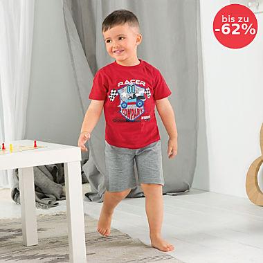 Erwin Müller Single-Jersey Kinder-Shorty