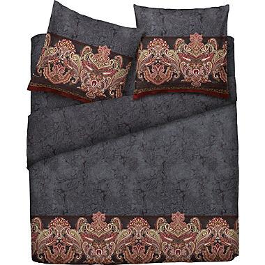 Bassetti fine cotton sateen reversible duvet cover